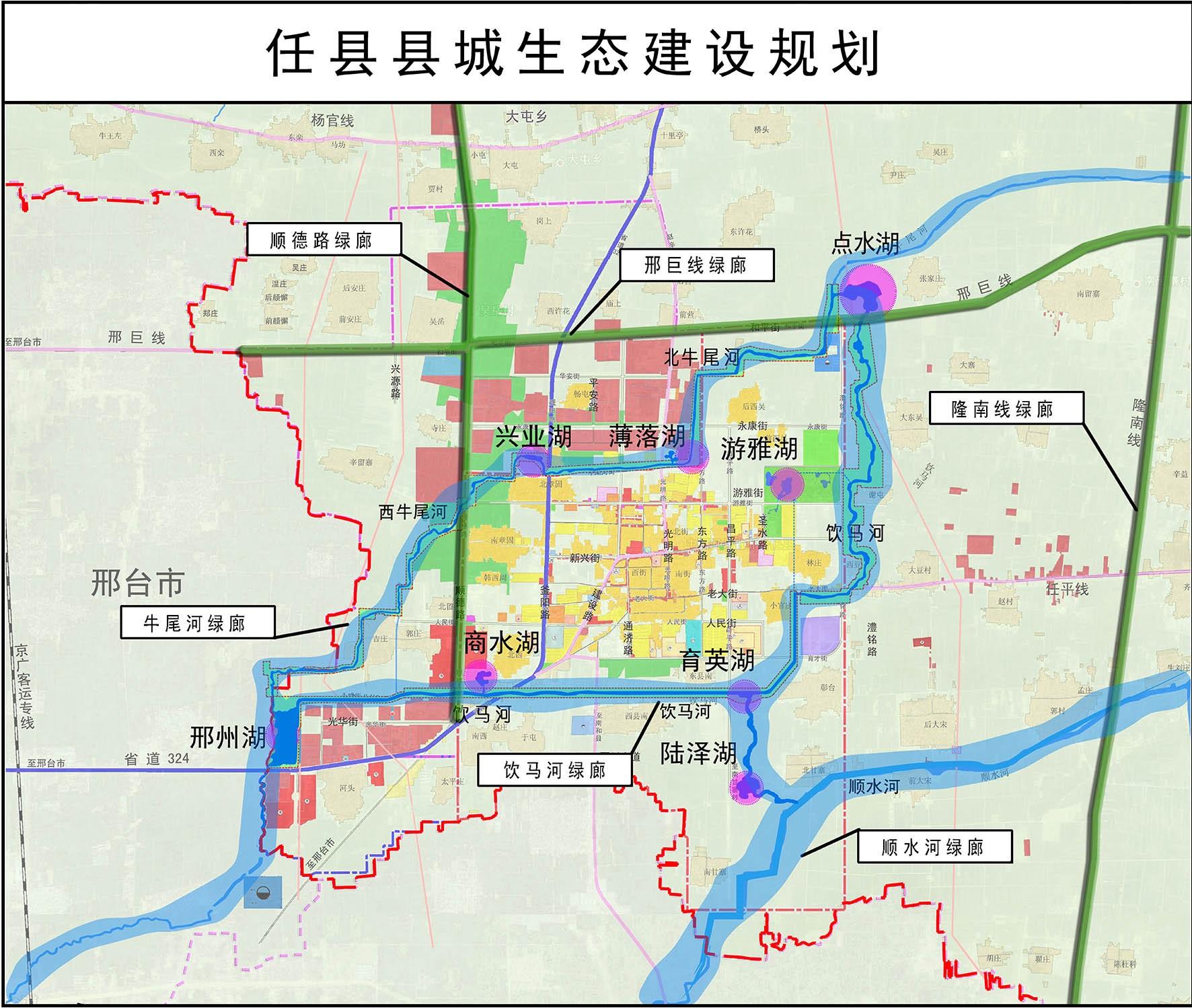 任县地图分乡镇